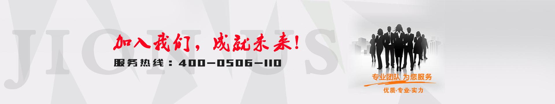 狮子王联网报警诚邀加盟商