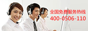 狮子王客服热线400-0505-110