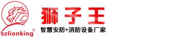狮子王公司品牌标志